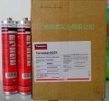 Terostat-9220 漢高工業用膠