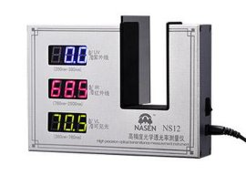 NS12高精度光学透过率仪