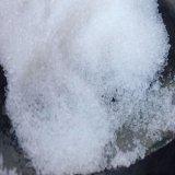 厂家直销 七水硫酸镁 (食品级)