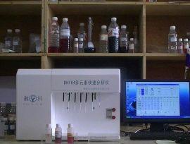 多元素快速分析仪 (DHF84)