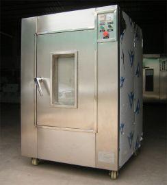 真空微波干燥设备,真空微波干燥箱