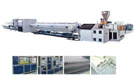 PVC 供排水及电力管材挤出生产线