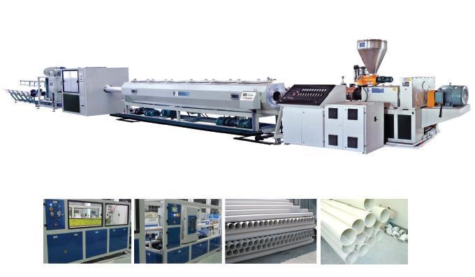 PVC 供排水及電力管材擠出生產線
