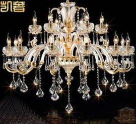凯奢  进口水晶吊灯欧式别墅酒店客厅卧室餐厅现代灯饰. 灯具