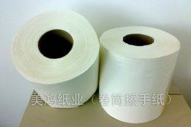 自动切纸机物业公司卷筒擦手纸卫生间抹手纸 经济耐用