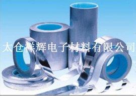 0.05mm铝箔麦拉蓝色适用于合肥电脑线