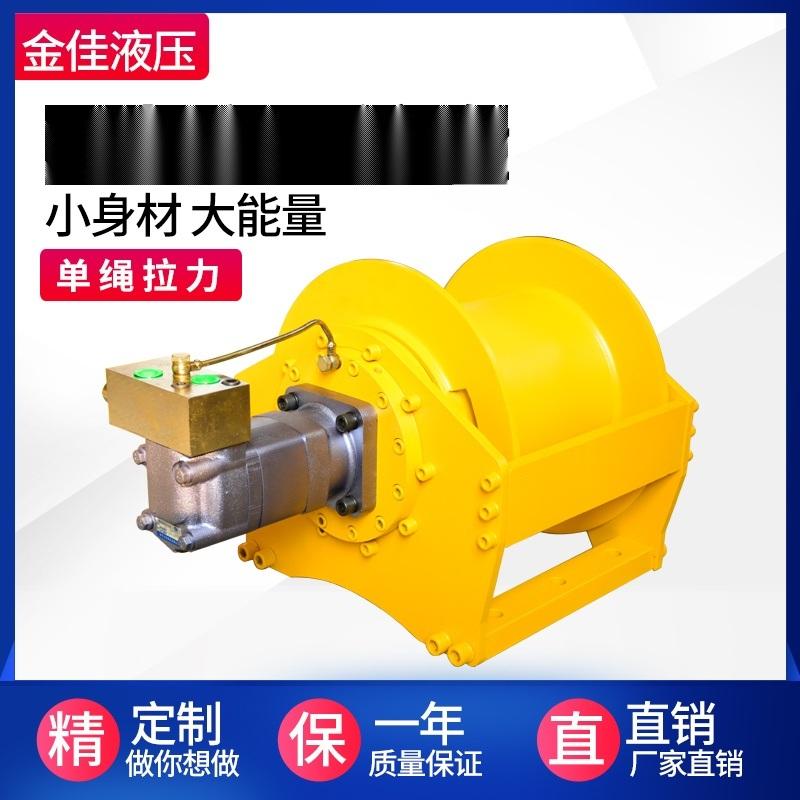专业生产吊车液压绞车 液压绞车绞盘卷扬机