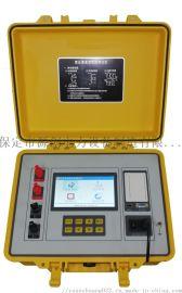 保定源创YCR9920C直流电阻测试仪厂家**