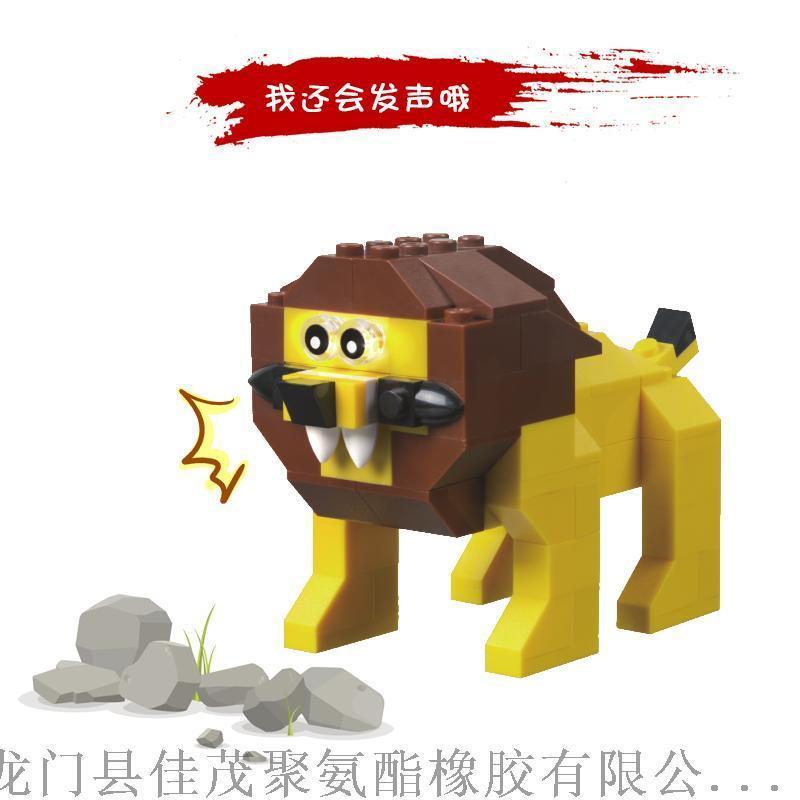 发光小颗粒积木拼装玩具益智狮子动物儿童智力动脑