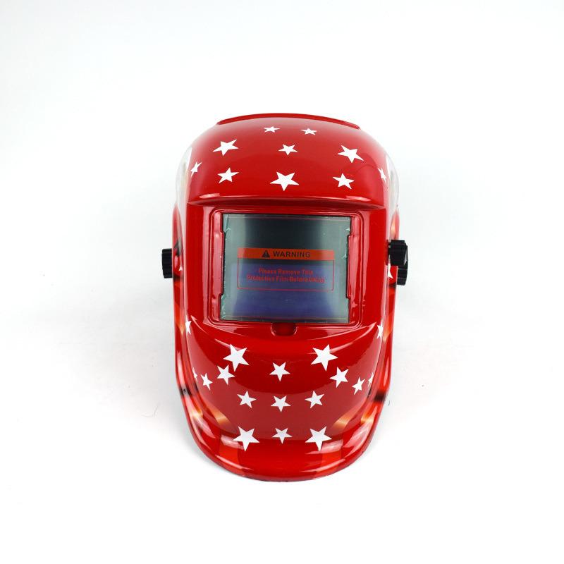 电焊面罩工厂  电焊面罩