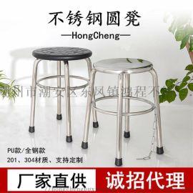 不锈钢椅子可定制 pu防静电凳子 办公 医疗凳子