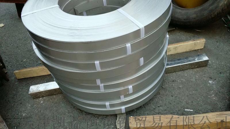 316L冷軋帶鋼廠家 316L不鏽鋼帶鋼定製