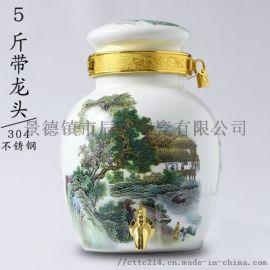 景德镇陶瓷 坛 缸仿古泡 罐10 50斤装