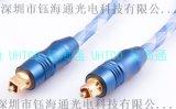 POF塑料光纤音频跳线、Toslink2音频跳线