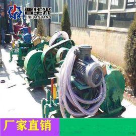 高压矿用注浆泵多档变量高压注浆泵通化市