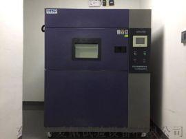 电池冷热循环试验箱