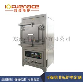 1200℃大型气氛烧结炉真空箱式烧结炉生产厂家直销