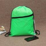 拉鏈綠色束口袋購物袋定制logo牛津布袋滌綸袋