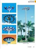 高杆燈、高杆燈廠家、高杆燈圖片、高杆燈報價