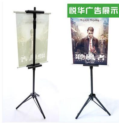 双面挂画架展示架海报架广告架宣传架