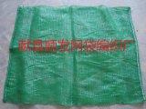 蔬菜网袋(网袋厂家,网袋价格,网袋批发)