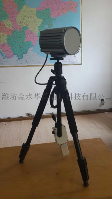 华禹rs300电波流速仪