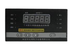 BH-WG系列干式变压器智能温度控制装置