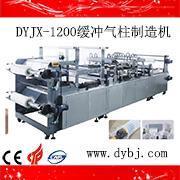 DYJX-800缓冲气柱袋成型机,DYJX-1200缓冲气柱制造机