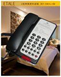 香港AVANTEC系列电话机、专业生产制造商