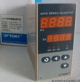 智能温控表AI518-6-RC10东崎TOKY 热销!