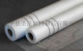 安平县圣沃保温耐碱网格布,耐碱玻璃纤维网格布