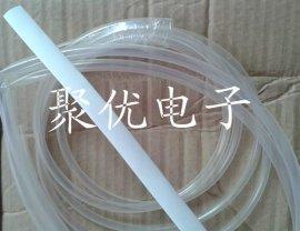 带胶热缩管 透明密封防水热缩管