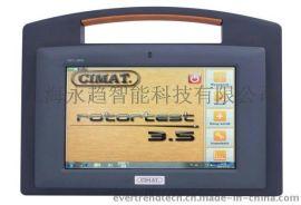 动平衡检测仪 动平衡测试仪 便携式动平衡仪 Rotortest3.5