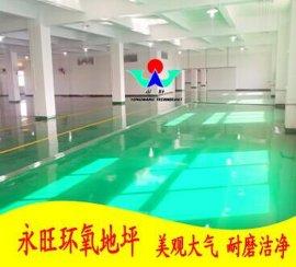 珠海车间环氧漆施工