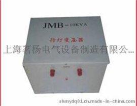 茗杨电气JMB-100va行灯照明变压器