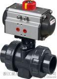供应UPVC气动双由令球阀、Q611F塑料球阀
