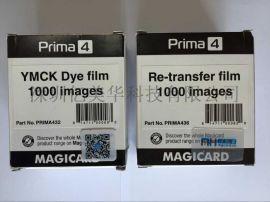 magicard prima4打印机彩色带转印膜