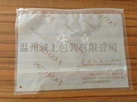 pe袋子 高壓膜袋 內衣袋廠家定製各種規格 可定製logo及免費排版