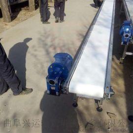 供应大倾角输送机 输送纸箱,货物,农产品输送设备价格y2