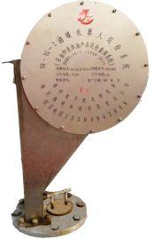 锦研油罐机器人巡检系统