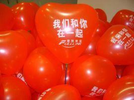 广告气球,气球印字,印刷气球,气球批发,定制异形气球,气球厂家...