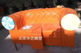 北京玻璃钢座椅,异型雕塑座椅