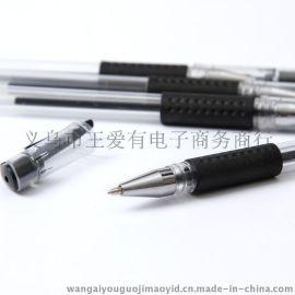 日韩文具 中性笔 水笔 0.5mm 欧标中性笔 实惠中性笔