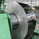 五金衝壓201不鏽鋼卷帶/304不鏽鋼帶軟料/拉伸不鏽鋼帶規格