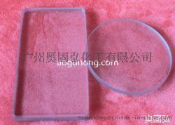 gwbl透明高温玻璃