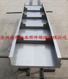 德马吉VE85A机床专用导轨防护罩 钢板防护罩