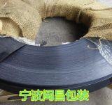寧波鐵皮打包帶,PET塑鋼打包帶、PP打包帶廠家批發