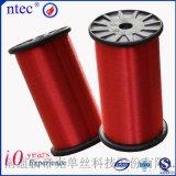 大紅色滌綸單絲0.205mm