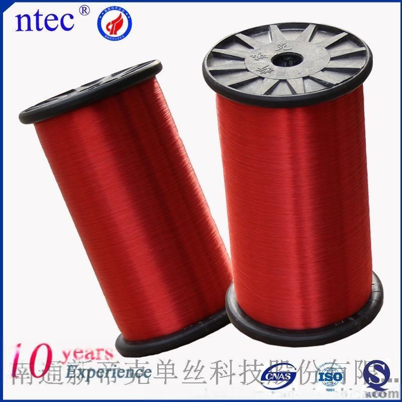 大红色涤纶单丝0.205mm
