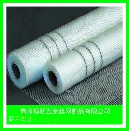 建筑网格布 玻纤网格布 外墙用保温网布